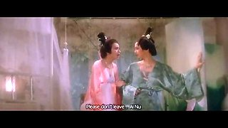 Lust for Love of a Chinese Courtesan_4