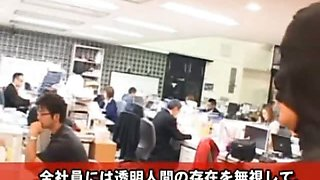 Asian babe gets cunt teased at work